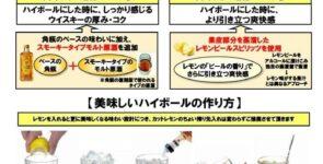 角瓶5Lペット リニューアル新発売!